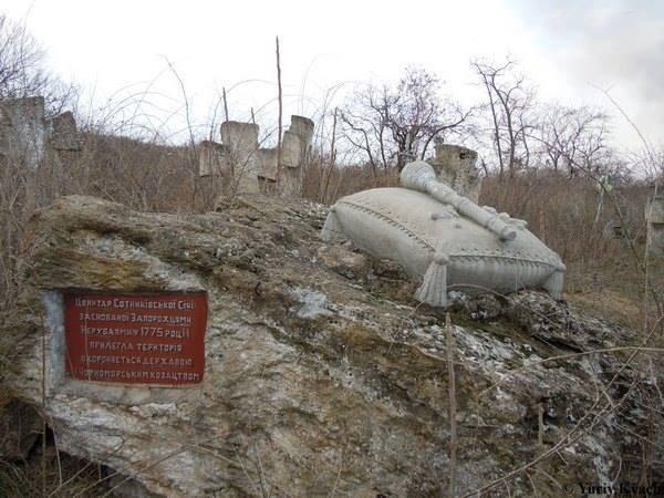 На казацком кладбище под Одессой будут убирать и варить кулиш