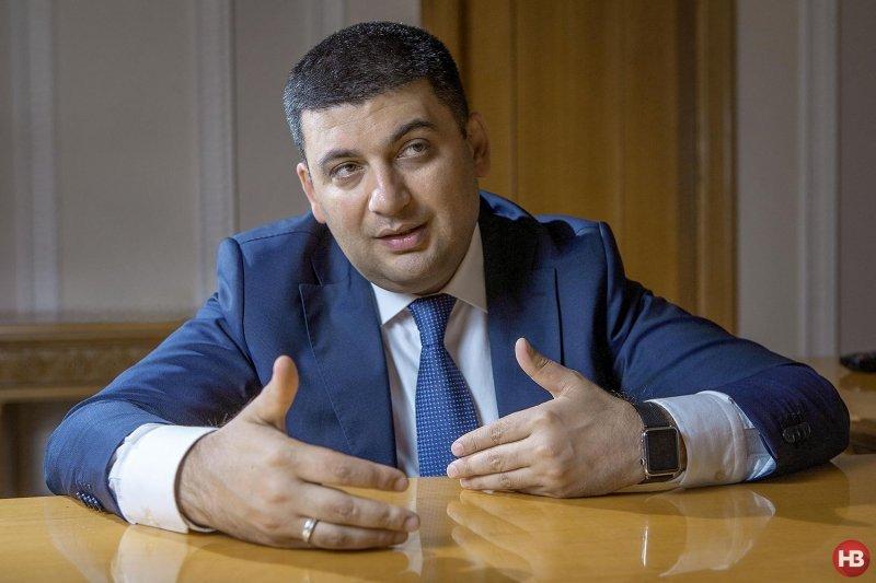 Гройсмана выдвинули в обход фракции БПП