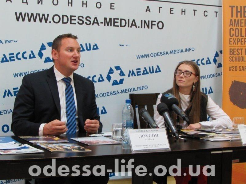 Одесских выпускников ждут в университетах США