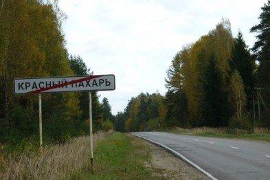 Как идет процесс переименования в Одесской области?