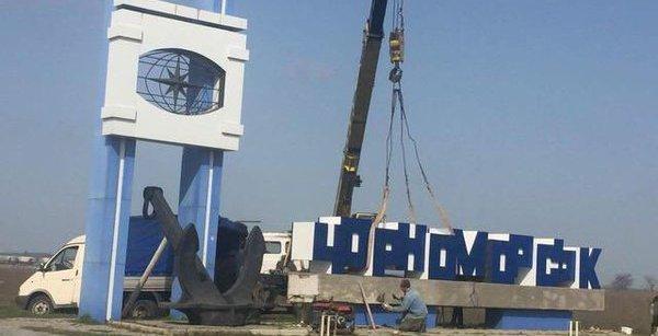 Одесскую область ждет масштабное переименование