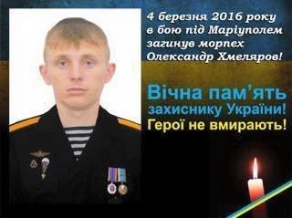 В Одессе и Измаиле установили борды с портретом погибшего героя