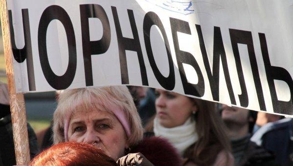 Одесские чернобыльцы разбогатеют