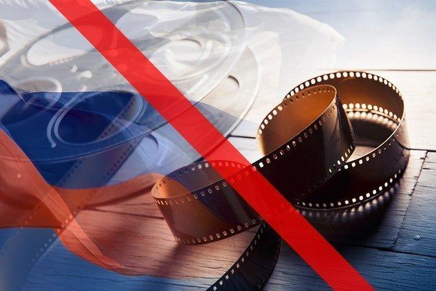 Российское кино вновь под запретом