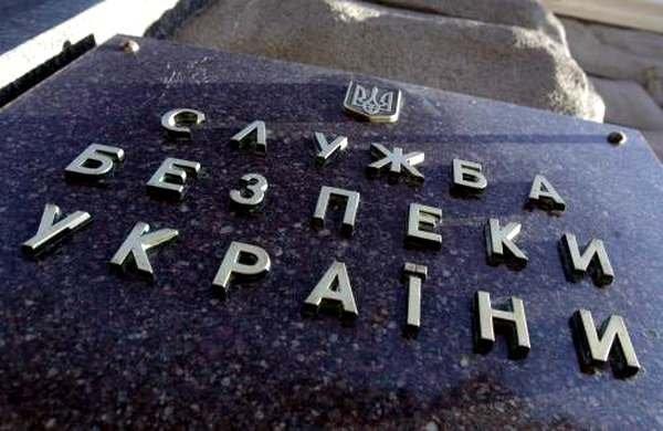 """СБУ не исключает """"террористических проявлений"""" на майских праздниках"""