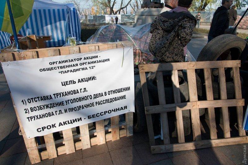Как на Антитрухановском майдане проплаченные митингующие появились (ВИДЕО)