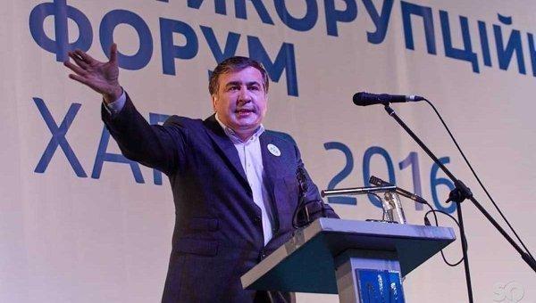 Саакашвили создаст новую партию?
