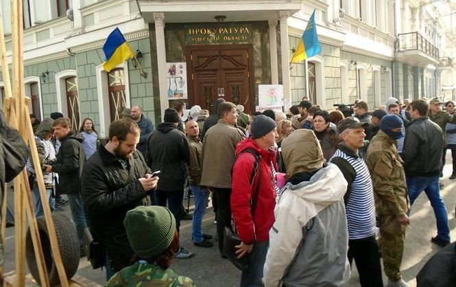 """Прокуратура прокомментировала """"массовые задержания"""" прокуроров в Одесской области"""