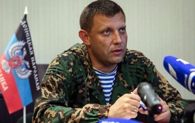 Захарченко захотел поговорить с одесситами