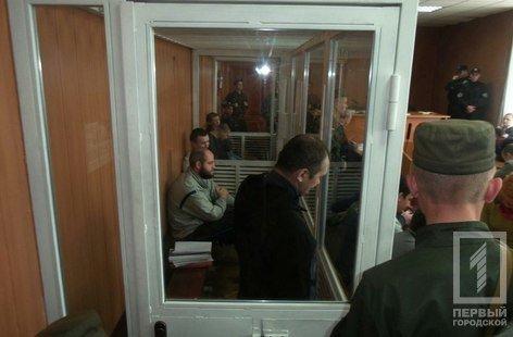 Обвиняемый по делу 2 мая объявил голодовку