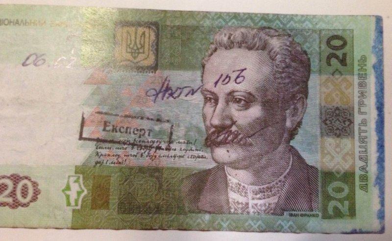 В Одессе появились ДНРовские деньги – мошенников поймали с поличным