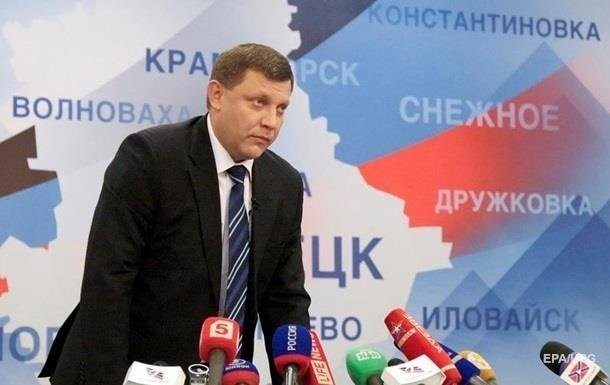 """СБУ вмешалась в """"прямую линию"""" Захарченко с одесситами – спросила про расстрелы, пытки и """"отжим"""" квартир"""