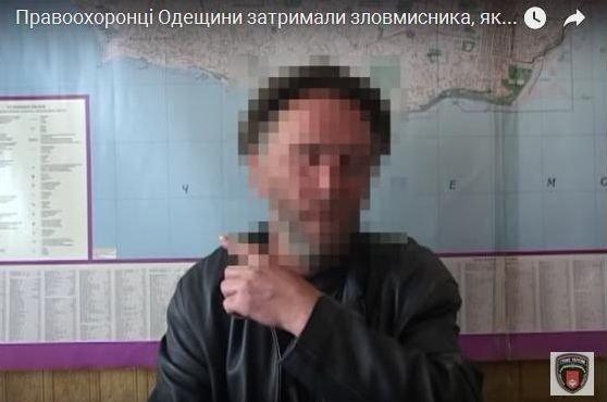 """Стало известно, кто """"терроризировал"""" сегодня вокзал (ВИДЕО)"""