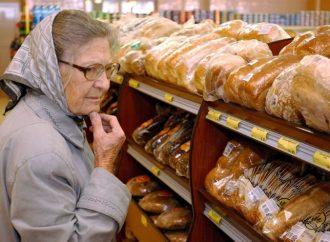 Социальный хлеб может подорожать