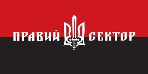 Ночью Одессу патрулирует «Правый сектор»
