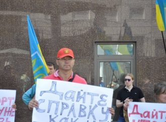 Труханов капут! – в Одессе троллили российское консульство (ФОТО; ВИДЕО)