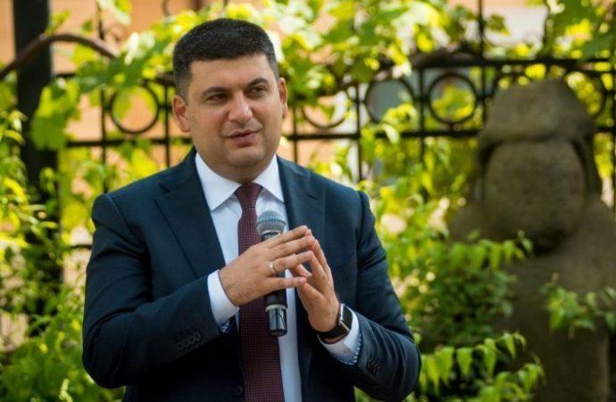 В Одессу едет глава правительства