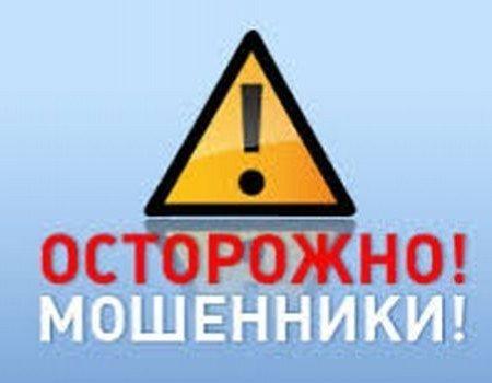 В Одессе закрыли сомнительные крюинговые компании