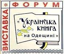 В Одессе определят лучшего читателя года