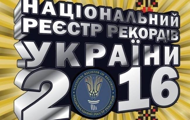 Одесса в тройке лидеров по числу рекордов