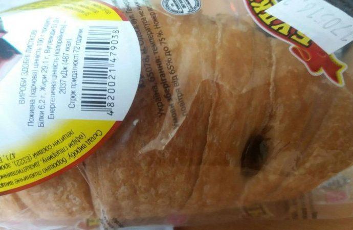 В круассане известного одесского хлебного бренда нашли таракана (ФОТО)