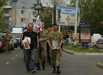 В Черноморске за неделю простились с двумя погибшими бойцами АТО (ФОТО)