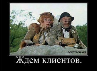 Одесситы, не ведитесь! Стало известно, как мошенничают на улицах
