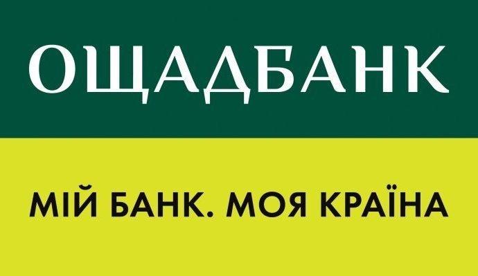 В первом квартале 2016 года Ощадбанк получил прибыль в сумме 112 млн. грн.