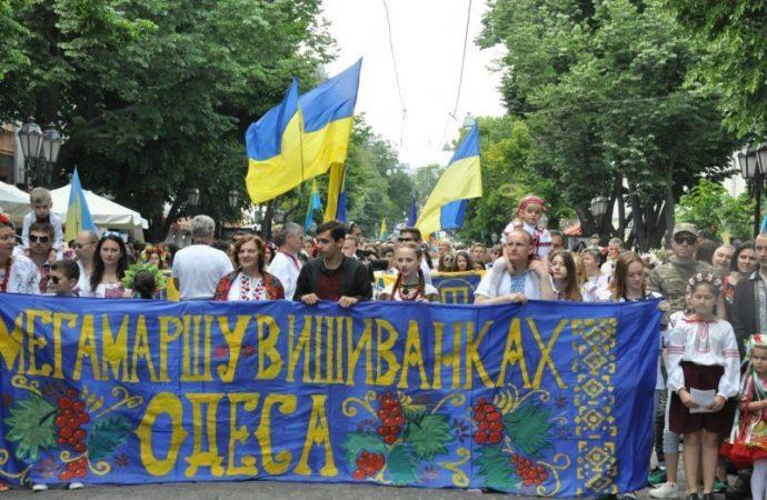 Мегамарш в вышиванках в Одессе: как это было (ФОТО)