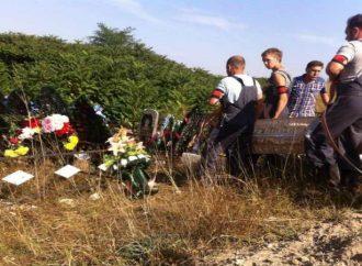 Как оформить помощь на похороны
