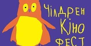 В Одессе детские фильмы можно будет посмотреть бесплатно