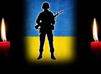 В Одесской области объявлен траур