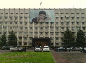 На проспекте Шевченко появился баннер с фотографией Надежды Савченко (ФОТО)