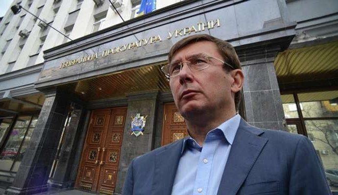 Генпрокурор Юрий Луценко: «Следственные действия в Одессе не имели никакой политической составляющей»