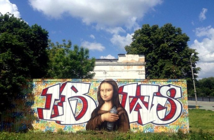 Мона Лиза с баллончиком и огромный гребец – одесские художники «наследили» в Хмельницком (ФОТО)