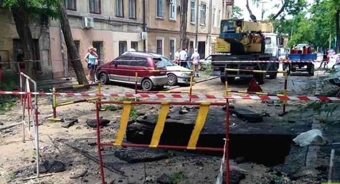 Итоги дня: «урожай» из злоумышленников и фонтан посреди дороги