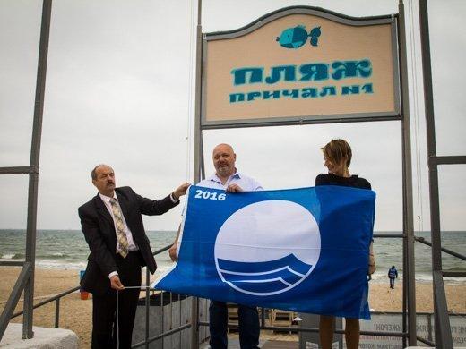 На двух одесских пляжах уже висит «Голубой флаг» (ФОТО)
