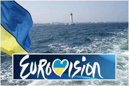 Марушевская пояснила, почему «Евровидение-2017» должно пройти в Одессе
