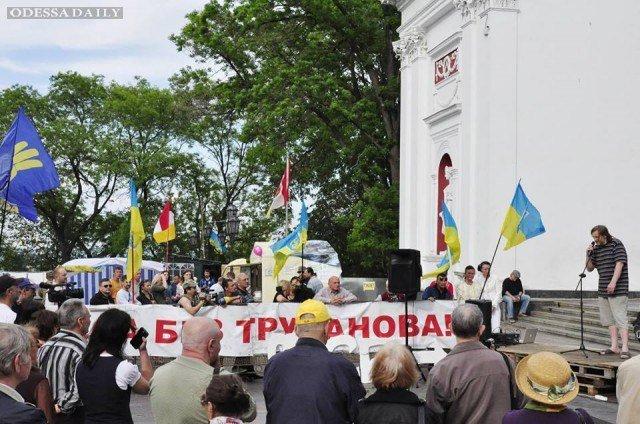 Одесские активисты едут на «антирошеновский майдан»