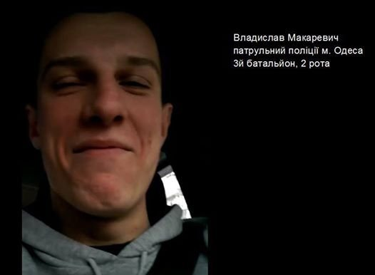 Патрульному пришлось уволиться из-за друга-сепаратиста (ВИДЕО 18+)