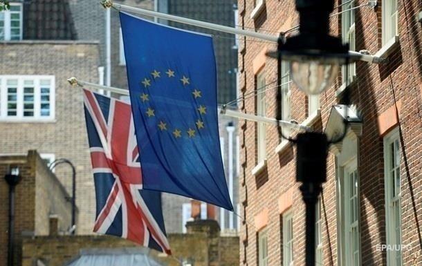Выход Великобритании из ЕС может отсрочить безвизовый режим для Украины, — Геращенко