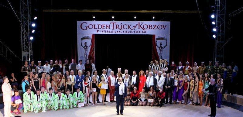 «Золотой трюк Кобзова»: стали известны имена победителей международного фестиваля