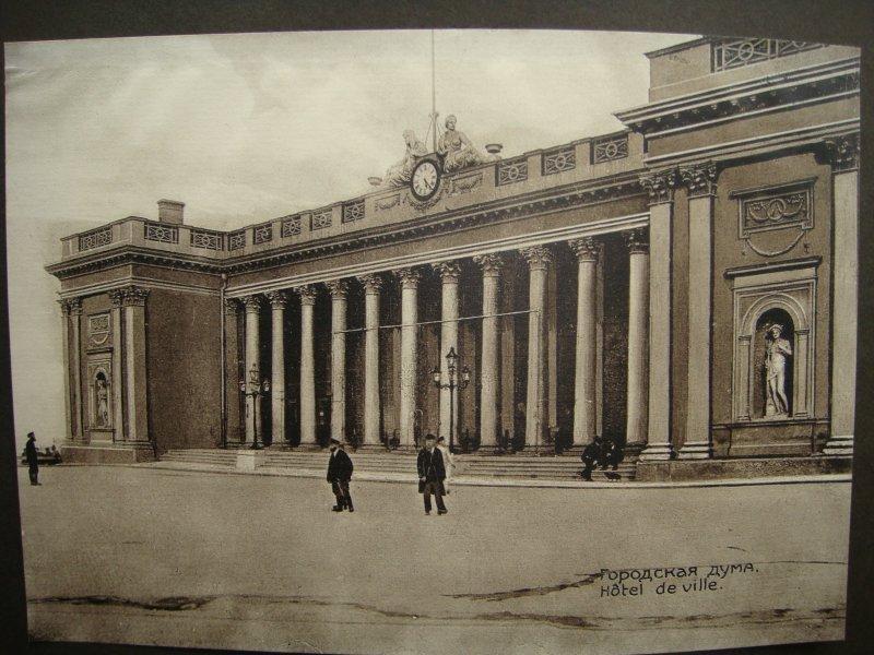 Первой Одесской бирже в этом году – 220 лет