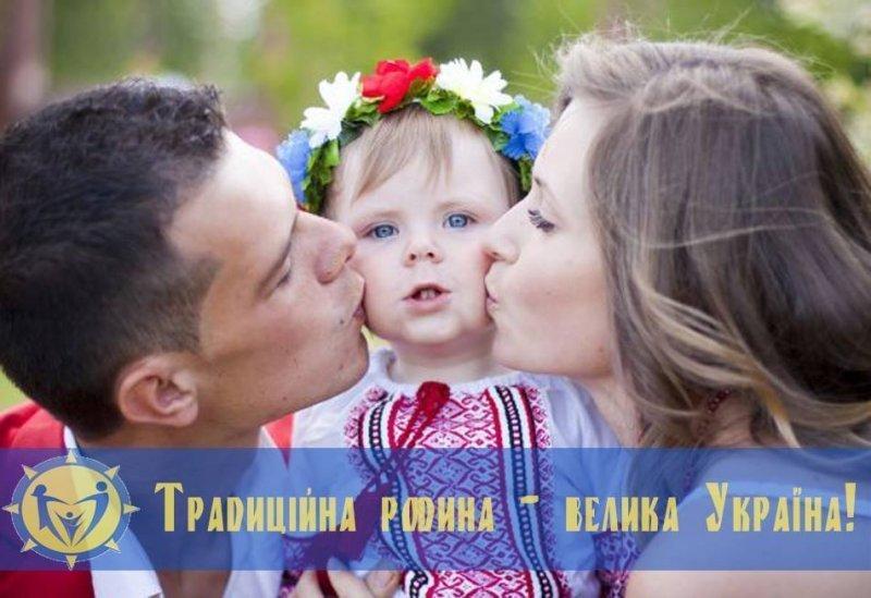 """""""Свобода"""" организовывает в Одессе Марш"""