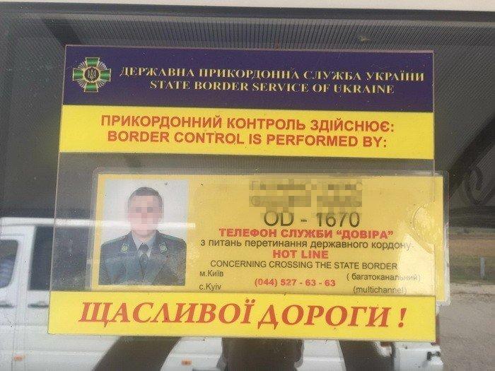 В Одесской области пограничника задержали на взятке