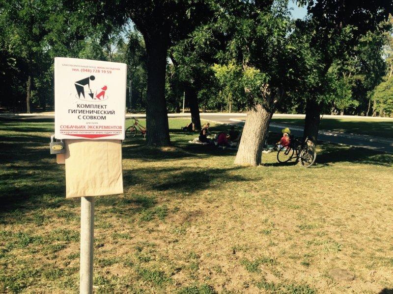 В одесских парках устанавливают экобоксы для уборки за собаками (КАРТЫ)