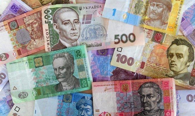 День рождения гривни: украинской валюте исполнилось 25 лет