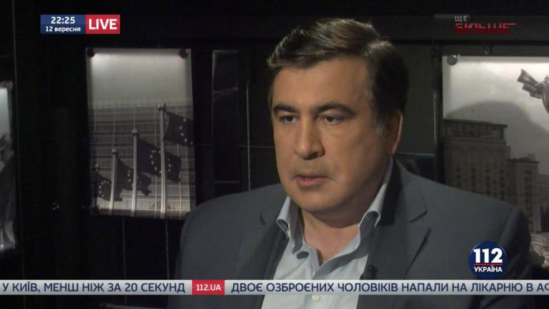 Саакашвили обвинил владельцев «7-го километра» в финансировании террористов