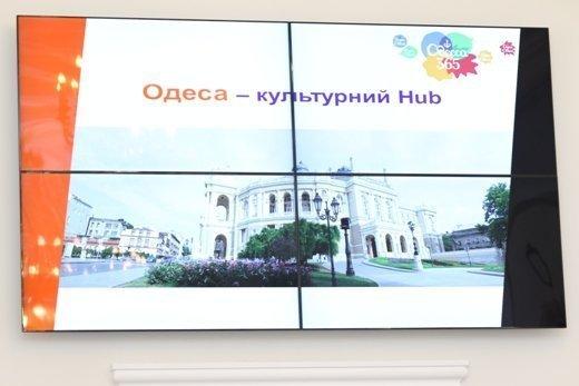 Всеукраинская культура начинается с Одессы