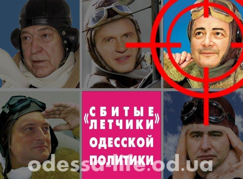 Бывший зам мэра Одессы потерял интерес к политике и занялся заправками